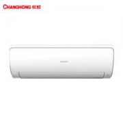 CHANGHONG 长虹 KFR-26GW/DPW2+A1 大1匹 变频 壁挂式空调