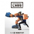Nintendo 任天堂 Labo 五合一/机器人套组 Prime会员免费直邮含税到手555元