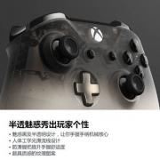 "Microsoft 微软 Xbox 无线蓝牙控制器 绝对领域""黑"" 限量版"