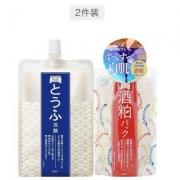 PDC 碧迪皙 Wafood Made 酒粕美白面膜 170克+ 豆腐洗面奶 120克 2套 ¥353包邮