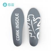 小米生态链 芯迈 软木鞋垫 减压除臭 国际联盟认证款