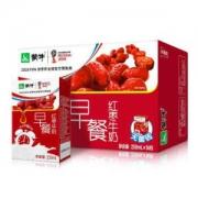 MENGNIU 蒙牛 早餐红枣牛奶 250ml*16盒44.7元,可满199-100
