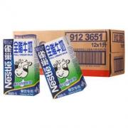 Neslte 雀巢 全脂牛奶 1L* 12 整箱装