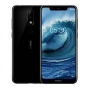双11预售: NOKIA 诺基亚 X5 智能手机 3GB 32GB