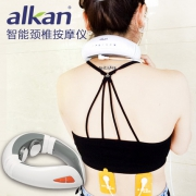 Alkan 无线遥控 多功能颈椎按摩器 8种按摩模式