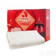 Zencosa 最科睡 泰国天然乳胶 高低护颈舒适枕THP6