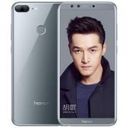 Honor 荣耀9 青春版 全网通智能手机 海鸥灰 4GB 64GB1049元包邮(需用券)