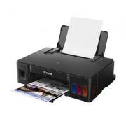 Canon 佳能 G1810 加墨式高容量打印机新低698元包邮