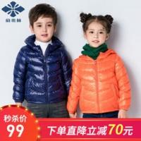 YUZHAOLIN 俞兆林 儿童羽绒服 99元包邮