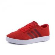 adidas 阿迪达斯 NEO EASY VULC 2.0 男士休闲鞋