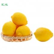 汇达 新鲜柠檬5斤 单果70-150g