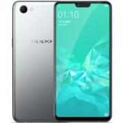 OPPO A3 智能手机 4GB+128GB 星尘银