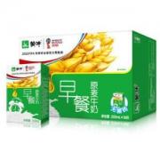 MENGNIU 蒙牛 早餐奶 麦香味牛奶 250ml*16盒44.7元,可满199-100