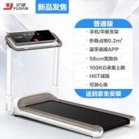 亿健 NOTE AI智能静音跑步机¥1099