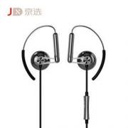 dostyle 东格 HS308 后挂式入耳式耳机 钛金灰75元