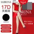 GUNZE 郡是 SABRINA系列 SB300 女士丝袜 *3件147元包邮(合49元/件)