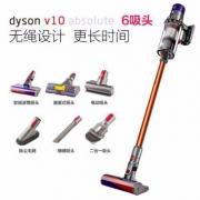 Dyson 戴森 V10 Absolute 家用手持无绳吸尘器 高配版6吸头