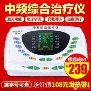 Health·u 健崎 JQ-885 家用多功能疏通经络理疗仪