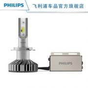 双11预售:Philips 飞利浦 H7 汽车LED大灯