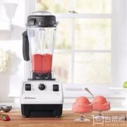 Vitamix 维他密斯 5200 破壁料理机 送干磨杯+碧然德滤水壶新低3689元包邮(多重优惠)