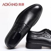 AOKANG 奥康 男士休闲皮鞋 189元包邮(259-70)