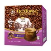 OLDTOWN 旧街场 摩卡味 三合一白咖啡 35g*20条 *3件
