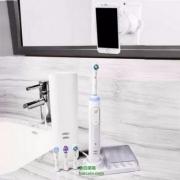 Oral-B 欧乐-B Genius 9000 旗舰款 智能电动牙刷套装 含4刷头 Prime会员免费直邮含税