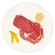 恒都 澳洲 原切 草饲 眼肉牛排 150g/袋9.9元