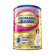 Wyeth 惠氏 S-26 爱儿乐妈妈 孕产妇营养配方奶粉 900g