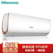 Hisense 海信 大1匹 定速 壁挂式空调挂机(KFR-26GW/ER22N3(1Q12))1798元包邮