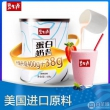 碧生源 蛋白奶昔控食代餐纤维粉 438g29元包邮(需用优惠券)