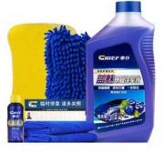 车仆(Chief)  LM0001 洗车套装