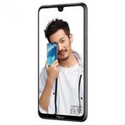 Honor 荣耀 8X Max 全网通智能手机 4GB+64GB