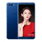 荣耀 V10 6GB+128GB 尊享版 全网通4G手机
