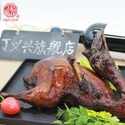 丁义兴 上海特产丁香鸭 400g