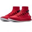 UNDER ARMOUR 安德玛 M-TAG 3020616 男子篮球鞋639元包邮(需用券)