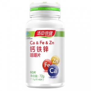汤臣倍健(BY-HEALTH)   钙铁锌咀嚼片 1.2g/片*30片*2瓶