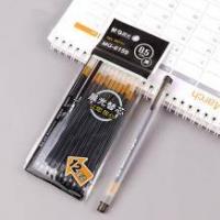 M&G 晨光 黑色笔芯12支+1只晨光中性笔