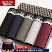 健丹鸟 男士平角内裤 5条装 24.9元包邮(29.9-5)