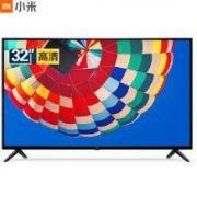 MI 小米 小米电视4C L32M5-AD 32英寸平板电视