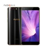 14点:nubia 努比亚 Z17miniS 全网通智能手机 6GB+64GB 黑金色 979元包邮979元包邮