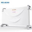 Meiling 美菱 MDN-RD203 电热取暖器69元(首年只换不修)