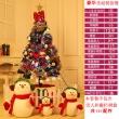 乐翔 1.5米音乐圣诞树 送10米LED音乐彩灯+大礼包¥59