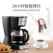 东菱(Donlim)   DL-KF400 全自动美式滴漏式咖啡机¥119