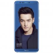 Honor 荣耀9青春版 4GB+32GB 全网通智能手机(魅海蓝)