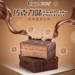 唇动 黑巧克力夹心蛋糕 1000g32.8元包邮(需领券)