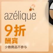 iHerb:Azelique 专场额外9折