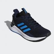 adidas 阿迪达斯 QUESTAR RIDE 男子跑步鞋 DB1341254包邮(需用券) 同款苏宁479,寺库网699