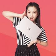 华硕a豆(adol) 13.3英寸轻薄笔记本电脑(i3-8130U 4G 256GSSD IPS) 玫瑰金