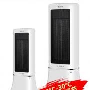 Gree 格力 NTFD-X6020Bb 暖风机 电暖器